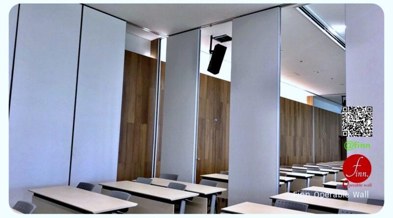 ผนังกันเสียงที่เคลื่อนย้ายได้ finn ผนังกั้นห้องประชุม โดย บริษัท ฟินน์ เดคคอร์ จำกัด